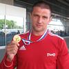 Дмитрий Минаков стал серебряным призером Чемпионата Европы