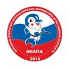 VIII Открытые Всероссийские юношеские Игры Боевых искусств