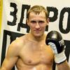 5 сентября Трояновский проедет защиту титула чемпиона мира по версии IBO