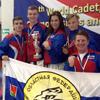 7 медалей завоевали брянцы на чемпионате мира по карате