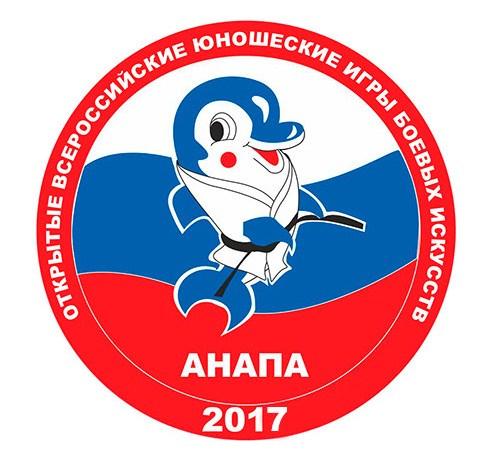 Брянская делегация принимает участие в юношеских играх боевых искусств