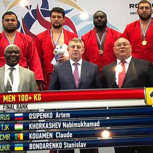Артем Осипенко стал шестикратным чемпионом мира по самбо