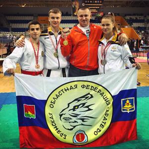 Команда брянских каратистов завоевала медали на Кубке мира