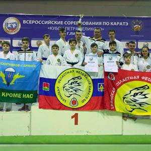 6 медалей завоевали брянцы на Кубке Петра Великого