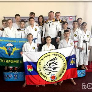 Успех на Первенстве России по каратэ