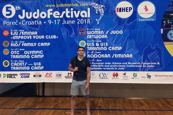 Юрий Божа принял участие в фестивале дзюдо