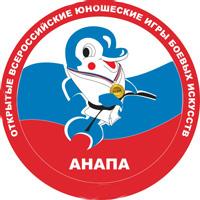 XI Открытые Всероссийские юношеские игры боевых искусств