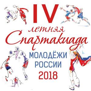 Две медали спартакиады молодежи России