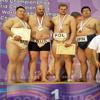 Россия выиграла чемпионат мира по сумо