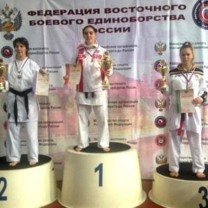Мария Ларюхина стала чемпионкой России по восточному боевому единоборству «Сетокан»